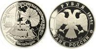 1994  3 Rubel Antarktisexpedition pp  37,50 EUR  zzgl. 4,00 EUR Versand