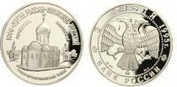 1995  3 Rubel Pereslavl Zaleskij pp  30,00 EUR  zzgl. 4,00 EUR Versand