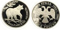 1994  1 Rubel Himalaya Bär pp  30,00 EUR  zzgl. 4,00 EUR Versand