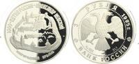 3 Rubel Kreml von. Nowgorod 1995 pp  33,00 EUR  zzgl. 4,00 EUR Versand