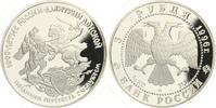 3 Rubel  Reiterduell 1996  Schlacht von Pereswet mit Chelubej pp  35,00 EUR  zzgl. 4,00 EUR Versand
