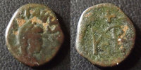 450-457 n. Chr. Roman Empire MARCIANUS, 1/2 centenionalis Constantinop... 36.22 US$ 32,00 EUR  +  9.62 US$ shipping