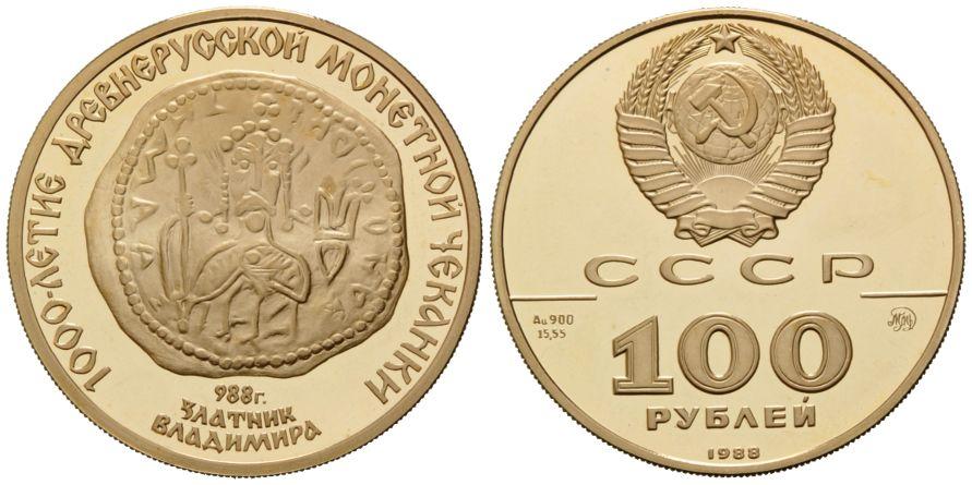 Russische Geschichte Goldmünze des Großfürsten Vladimir, Russland, 10