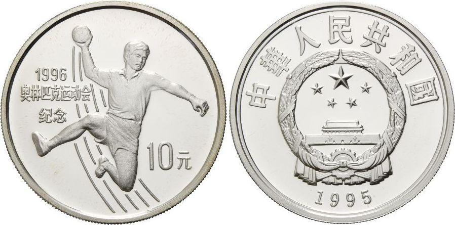 Olympische Spiele in Atlanta 1996 Handball, China, 10 Yuan 1995, Silb