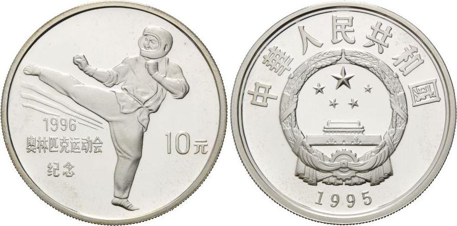 Olympische Spiele in Atlanta 1996 Taekwondo, China, 10 Yuan 1995, Sil