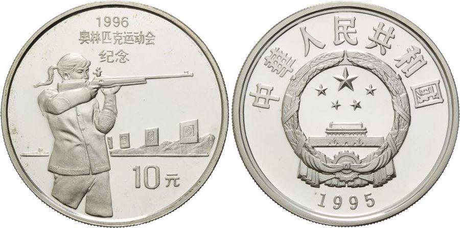 Olympische Spiele in Atlanta 1996 Schiessen, China, 10 Yuan 1995, Sil