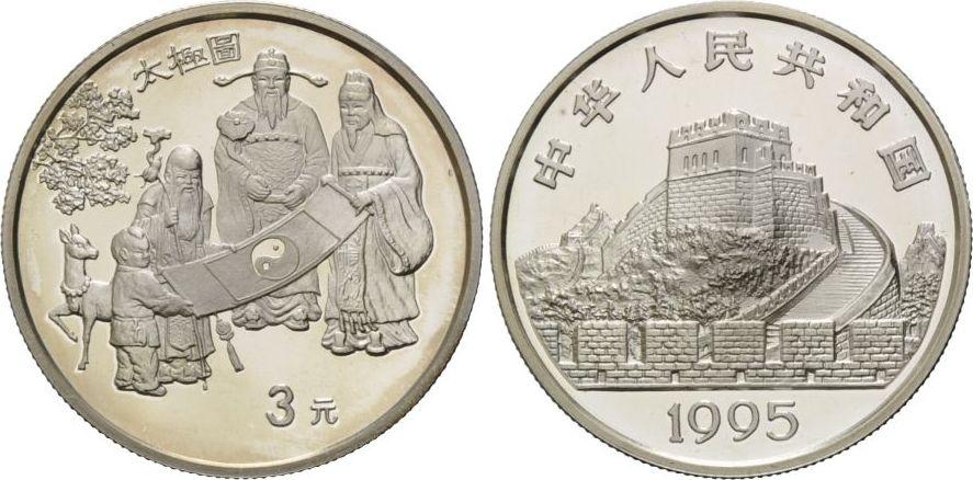 Ying und Yang, China, 3 Yuan 1995, Silber