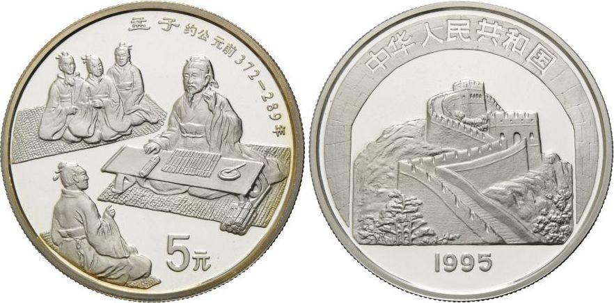 Meng Ko, China, 5 Yuan 1995, Silber