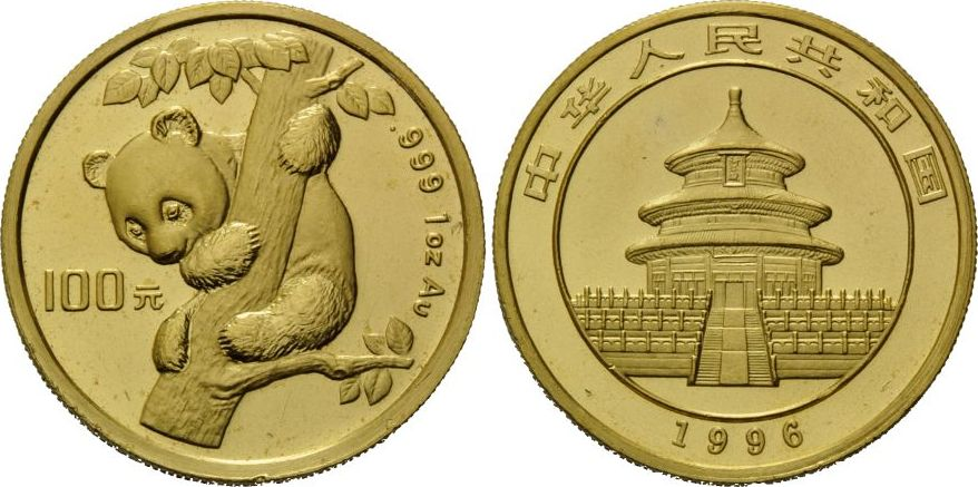Panda 1oz, China, 100 Yuan 1996 Gold