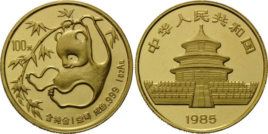 Panda 1oz, China, 100 Yuan 1985 Gold