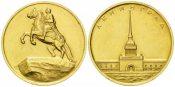 Russland, Goldmed. o.J.,  vz Leningrad - P...