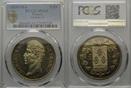 5 Francs 1830 MA Frankreich, Charles X., 1...