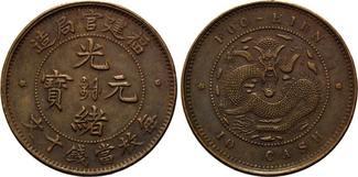 10 Cash (1901-05), China, Ching-Dynastie, ...