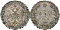 Rubel 1878 SPB/NF, St.Petersburg,  Russland, Alexander II., 1855-1881, ... 189,00 EUR  zzgl. 6,40 EUR Versand
