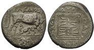 AR Drachme (200-30 v.Chr.) Griechenland, Illyrien, Stadt Dyrrhachium, f... 48,00 EUR kostenloser Versand