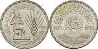 Gunayh 1976 Ägypten, FAO - Welternährungstag 1976, st  13,00 EUR