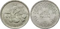 Gunayh 1980 Ägypten, FAO, st  18,50 EUR16,00 EUR