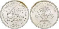 25 Rufiyaa 1978 Malediven, FAO, st  23,00 EUR