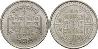 50 Rupien VS 2036 (1979) Nepal, FAO, st  22,00 EUR