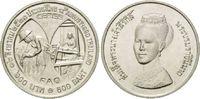 600 Baht 1980 Thailand, FAO, st  20,00 EUR