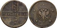 5 Kopeken 1727 Russland, Katharina I., 1725-1727, ss  95,00 EUR  zzgl. 6,40 EUR Versand