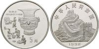 5 Yuan 1992, China, Bronzezeitliches Metallhandwerk, PP  34,00 EUR kostenloser Versand