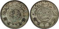 Saudi Arabien, 1 Riyal Abd Al-Aziz Bin Sa'ud, 1926-1953,