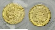 5 Yuan 1994 China, Panda - 1/20oz st in Orig.-Folie  175,00 EUR