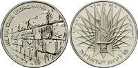 Israel, 10 Lirot Klagemauer,