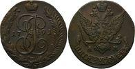 5 Kopeken, 1791 Russland, Katharina II. die Große, 1762-1796 ss-vz  60,00 EUR kostenloser Versand