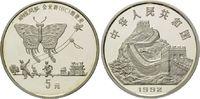 5 Yuan 1992, China, Drachen in Schmetterlingsform, PP  32,00 EUR kostenloser Versand