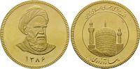 Bahar Azadi S.H. 1389/2010 Iran, Islamische Republik, seit 1979, winz.E... 330,00 EUR kostenloser Versand