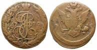 5 Kopeken 1770 EM Rußland, Katharina II. die Große, 1762-1796, f.ss  45,00 EUR kostenloser Versand