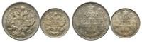 20 Kopeken 1914, 10 Kopeken 1915, St.Petersburg,  Russland, Nikolaus II... 49,00 EUR  zzgl. 6,40 EUR Versand