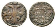 Polushka = 1/4 Kopeke 1735 Russland, Anna, 1730-1740, ss  16,00 EUR  zzgl. 6,40 EUR Versand
