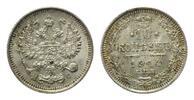 10 Kopeken 1914,  Russland, Nikolaus II., 1894-1917, vz  15,00 EUR  zzgl. 6,40 EUR Versand