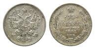 15 Kopeken 1861,  Russland, Alexander II., 1855-1881, vz  75,00 EUR  zzgl. 6,40 EUR Versand
