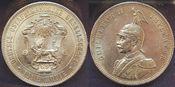 1 Rupie 1897 Kolonien Deutsch-Ostafrika De...