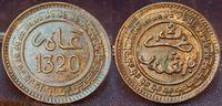 2 Mazumas 1903 Marokko/Frankreich Marokko, Frankreich 2 Mazumas, 1903, ... 50,00 EUR