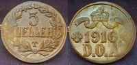5 Heller 1916T Kolonien Deutsch-Ostafrika Deutsch-Ostafrika 5 Heller J.... 85,00 EUR