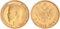 5 Rubel Gold 1898 Russland Russland 5 Rubel 1898 Gold  Nikolaus II. ss-... 175,00 EUR  +  7,50 EUR shipping