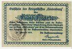 Kriegsmarine 5 Mark Gutschein Hindenburg 25.Febr. 1919 Kaiserreich Kais... 60,00 EUR  zzgl. 4,50 EUR Versand