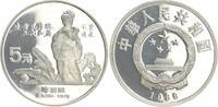 5 Yuan 1988 China 5 Yuan 1988 3000 Jahre Chinesische Kultur Silber 900 ... 35,00 EUR  zzgl. 4,75 EUR Versand