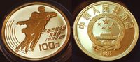 100 Yuan 1/3 Unze Gold 1991 China China 100 Yuan 1/3 Unze Gold 1991 (2)... 480,00 EUR