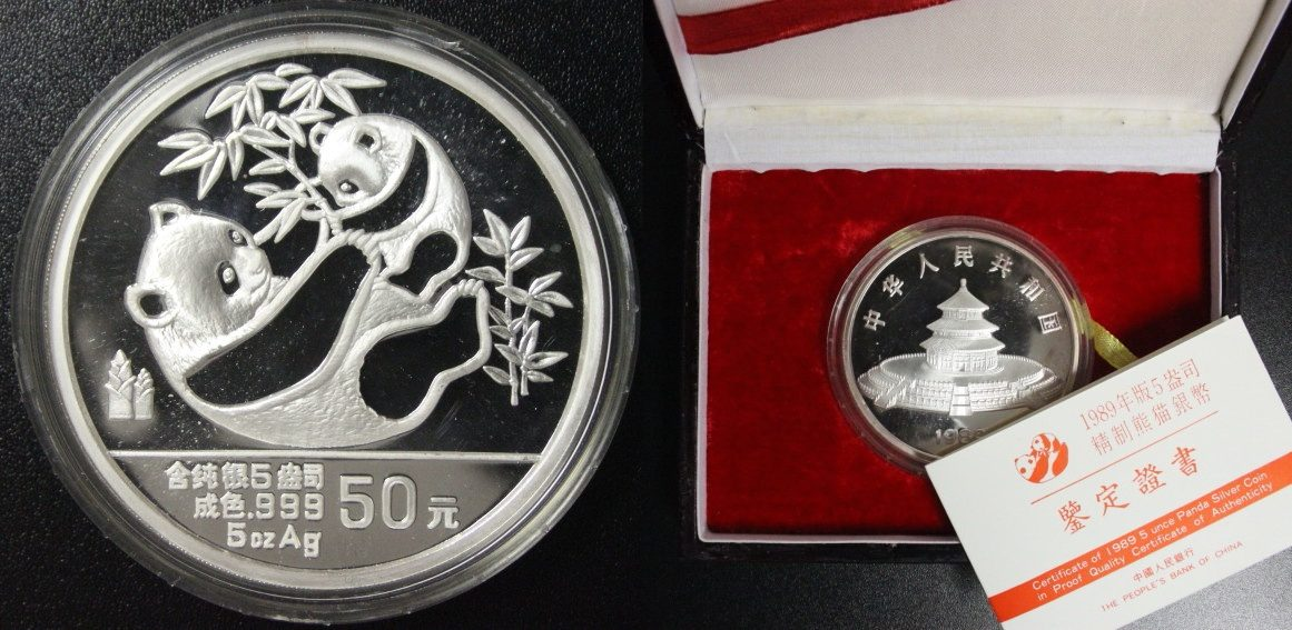50 Yuan 1989 China Panda (5 Unzen) PP/l.Patina/Box*/Zert.