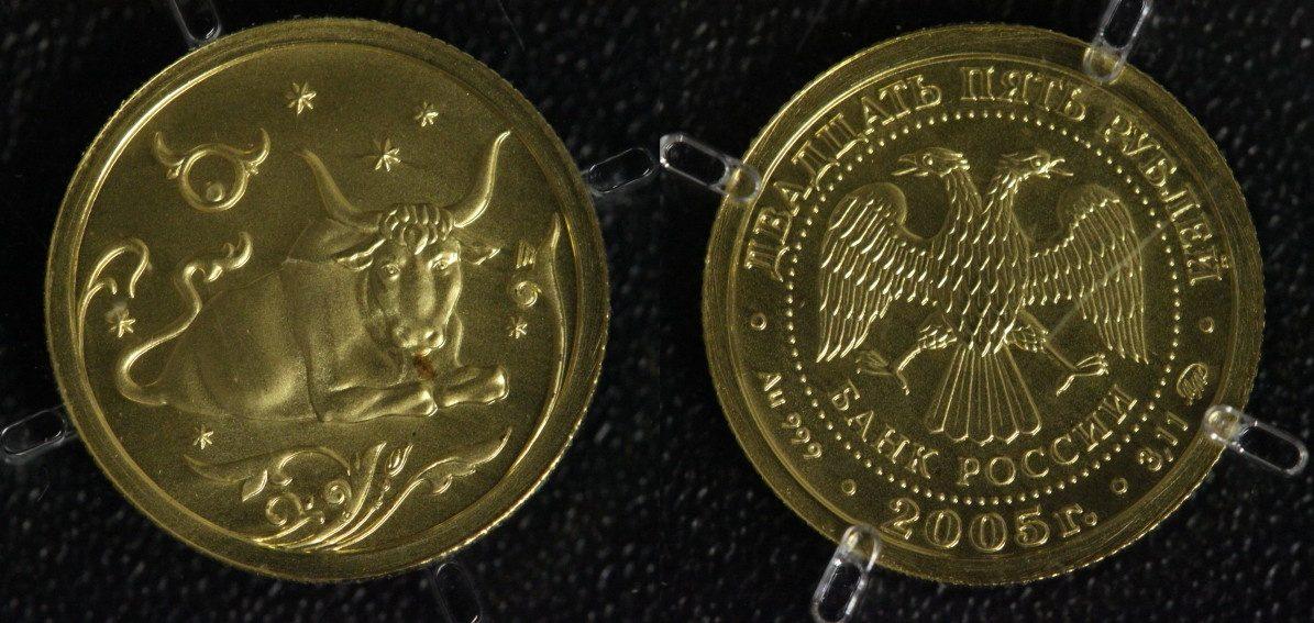 Stier Sternzeichen/ Tierkreiszeichen Gold Russland 25 Rubel 2005