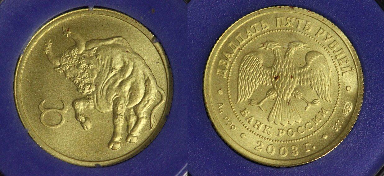 Stier Sternzeichen/ Tierkreiszeichen Gold Russland 25 Rubel 2003