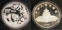 100 Yuan 1991 China Panda st  850,00 EUR kostenloser Versand