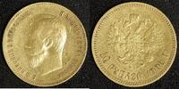 10 Rubel 1900 Russland Nikolaus II.   400,00 EUR kostenloser Versand