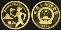 100 Yuan 1994 China Fackelläufer ex PP  520,00 EUR kostenloser Versand